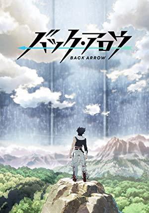 Back Arrow (dub)