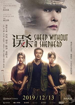 Sheep Without A Shepherd