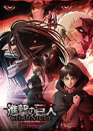 Shingeki No Kyojin: Chronicle