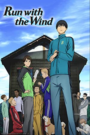 Run With The Wind (dub)