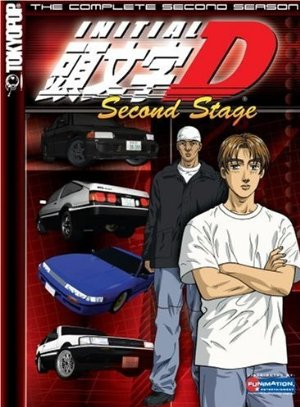 Initial D Second Stage (sub)
