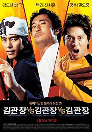 Master Kim Vs Master Kim Vs Master Kim