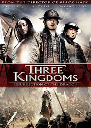 Three Kingdoms (2008)
