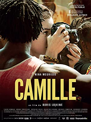 Camille 2019