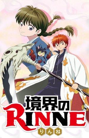 Kyoukai No Rinne: Season 2