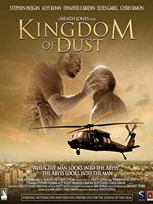 Kingdom Of Dust: Beheading Of Adam Smith
