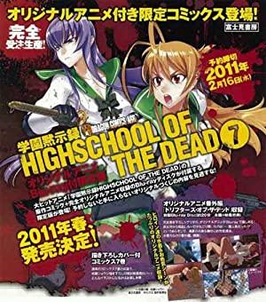 Highschool Of The Dead: Drifters Of The Dead