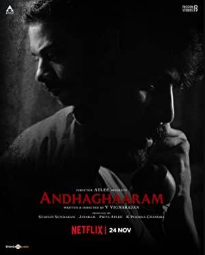 Andhaghaaram