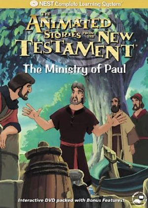 Animated Stories From The New Testament: Season 1