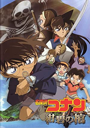 Detective Conan Movie 11: Jolly Roger In The Deep Azure