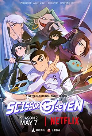 Scissor Seven (killer Seven S2)