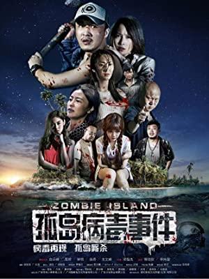 Zombie Island 2018