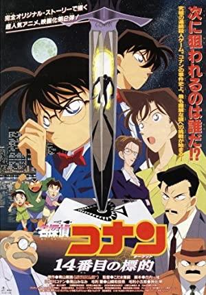 Detective Conan Movie 02: The Fourteenth Target (dub)