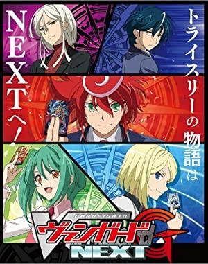Cardfight!! Vanguard Zoku Koukousei-hen