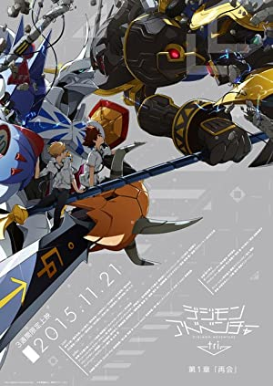 Digimon Adventure 02 (dub)