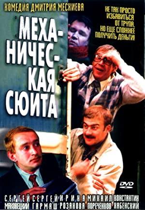 Mekhanicheskaya Syuita