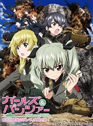 Girls Und Panzer: Kore Ga Hontou No Anzio-sen Desu