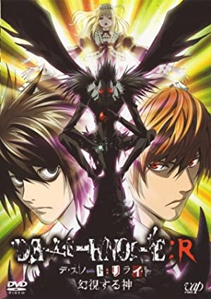 Death Note Rewrite (dub)