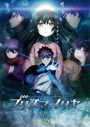 Gekijouban Fate/kaleid Liner Purizuma Iriya: Sekka No Chikai