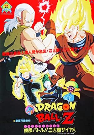 Dragon Ball Z Movie 07: Super Android 13 (dub)