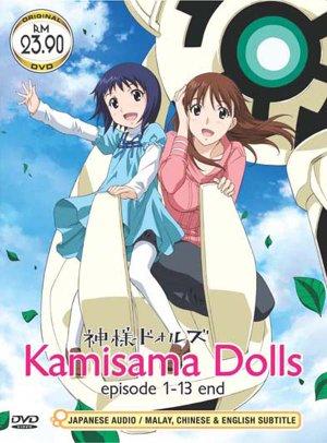 Kamisama Dolls (dub)