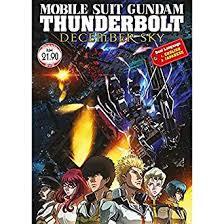 Mobile Suit Gundam Thunderbolt: Bandit Flower (dub)
