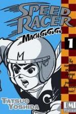 Speed Racer: Season 1