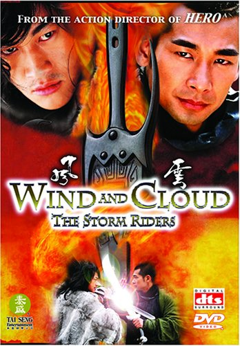 Wind And Cloud