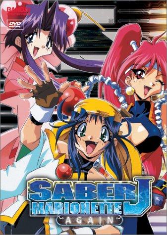 Saber Marionette J: Season 1