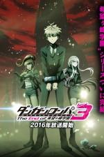 Danganronpa 3: The End Of Kibougamine Gakuen - Mirai Hen: Season 1