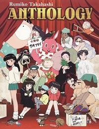 Rumiko Takahashi Anthology (dub)