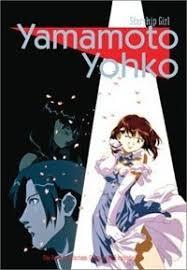 Soreyuke! Uchuu Senkan Yamamoto Yohko (sub)