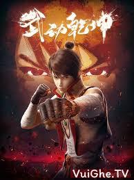 Martial Universe 2019