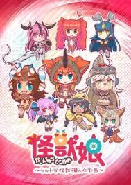 Kaijuu Girls 2
