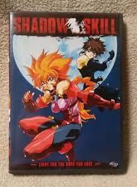 Shadow Skill (dub)