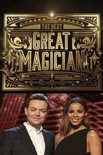 The Next Great Magician: Season 1