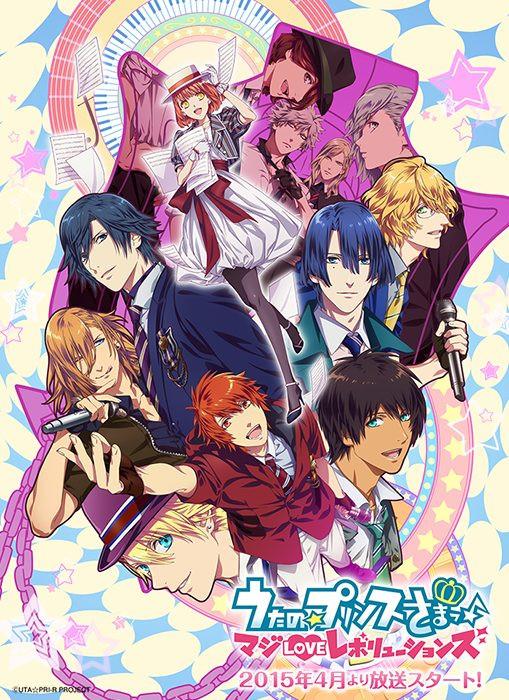 Uta No Prince-sama: Maji Love Revolutions