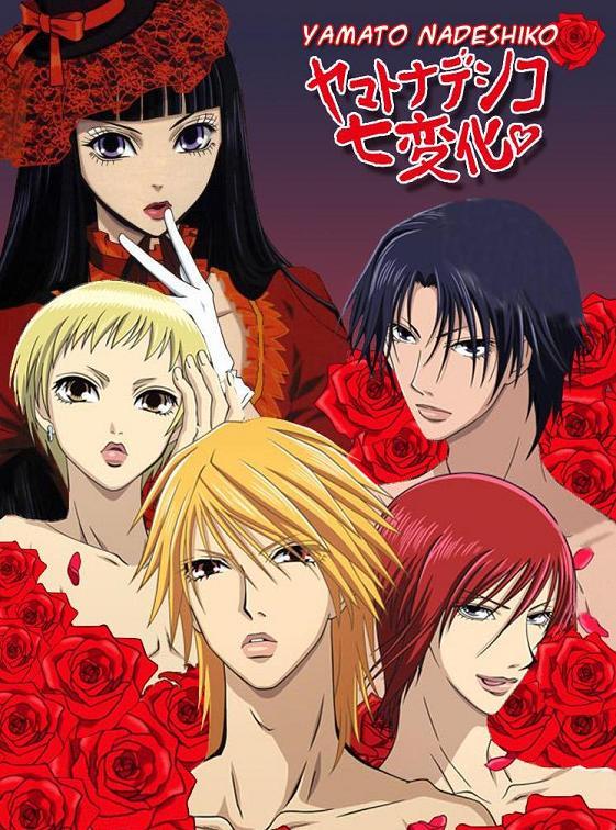 The Seven Metamorphoses Of Yamato Nadeshiko: Season 1