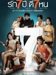 Seven Something