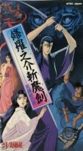 Sword For Truth (dub)