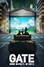 Gate: Season 2