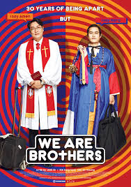 We Are Brothers 2014