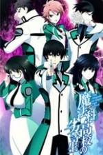 Mahoka Koko No Rettosei: Season 1