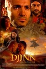 Djinn (2008)