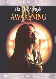 Eko Eko Iv: The Awakening
