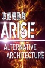 Koukaku Kidoutai Arise: Alternative Architecture: Season 1