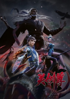 Ling Jian Zun 4th Season