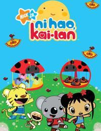 Ni Hao, Kai-lan: Season 2