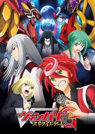 Cardfight!! Vanguard G: Stride Gate-hen (dub)