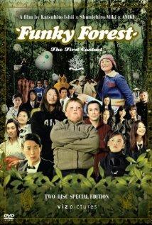 Naisu No Mori: The First Contact